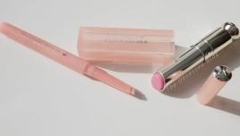 Dior Addict Lip Glow Glowing Gardens