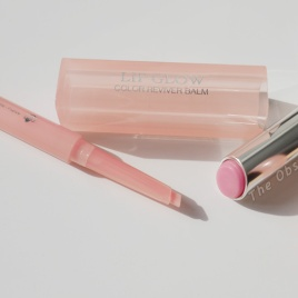Dior Addict Lip Glow Glowing Gardens